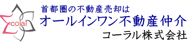 コーラル株式会社